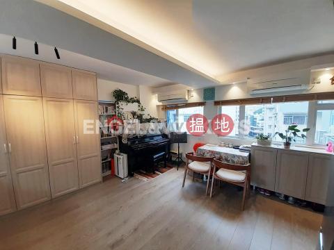 蘇豪區開放式筍盤出售|住宅單位|永利大廈(Winly Building)出售樓盤 (EVHK97585)_0