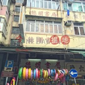 Tsun Fu Street 6|巡撫街6號