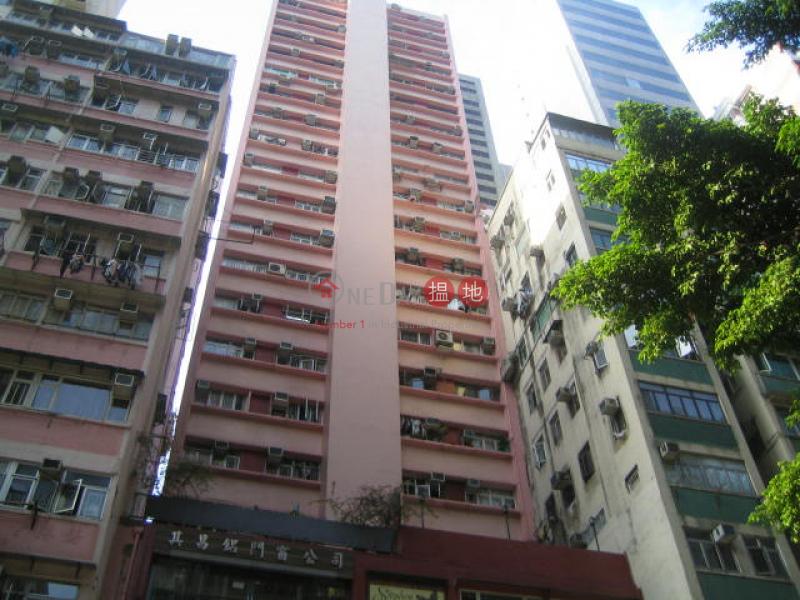 hot list 161-165 Lockhart Road | Wan Chai District | Hong Kong, Sales HK$ 6.3M