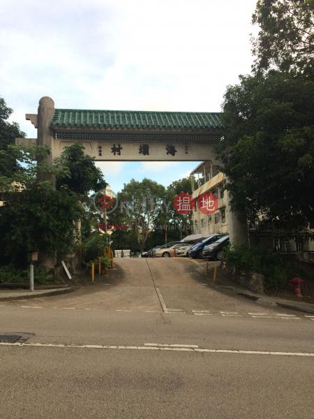 Hoi Pa Resite Village (Hoi Pa Resite Village) Tai Wo Hau|搵地(OneDay)(1)