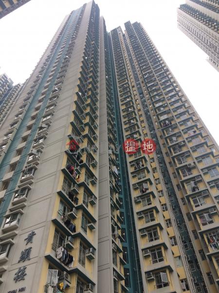 牛頭角下邨貴顯樓 (Kwai Hin House, Lower Ngau Tau Kok Estate) 牛頭角|搵地(OneDay)(2)