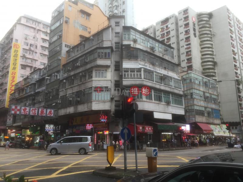 34 Wuhu Street (34 Wuhu Street) Hung Hom|搵地(OneDay)(3)