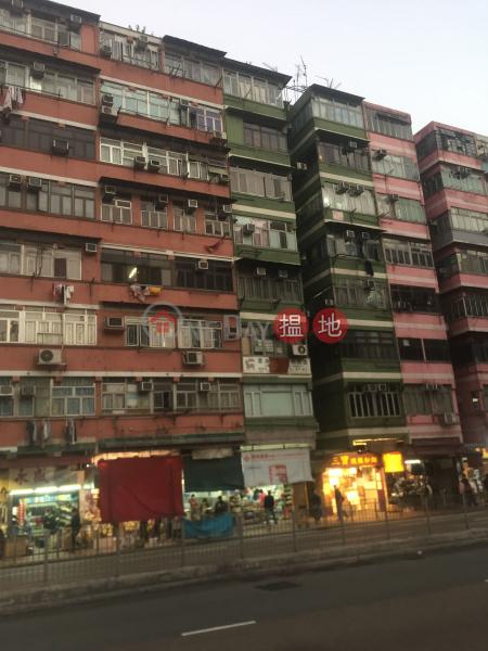 123 Ma Tau Wai Road (123 Ma Tau Wai Road) To Kwa Wan 搵地(OneDay)(2)