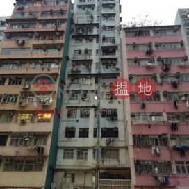 222 Lai Chi Kok Road|荔枝角道222號