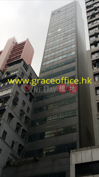 Wan Chai-Kingswell Commercial Tower, Kingswell Commercial Tower 金威商業大廈 Sales Listings | Wan Chai District (KEVIN-1350267325)