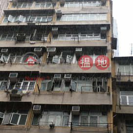 332-332A Castle Peak Road,Cheung Sha Wan, Kowloon