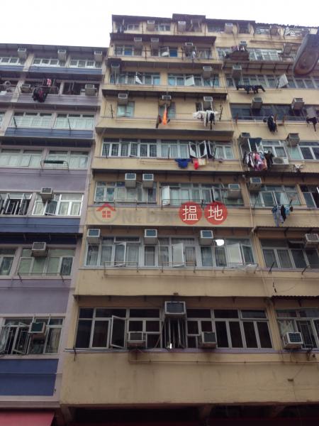 廣東道1021號 (1021 Canton Road) 旺角|搵地(OneDay)(3)
