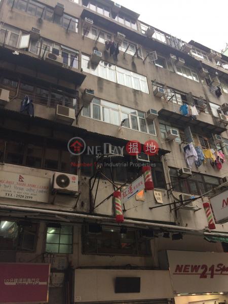 65-73 Wan Chai Road (65-73 Wan Chai Road) Wan Chai|搵地(OneDay)(2)