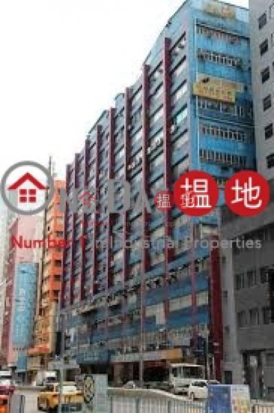 Mai Gar Industrial Building, Mai Gar Industrial Building 美嘉工廠大廈 Rental Listings   Kwun Tong District (greyj-02503)