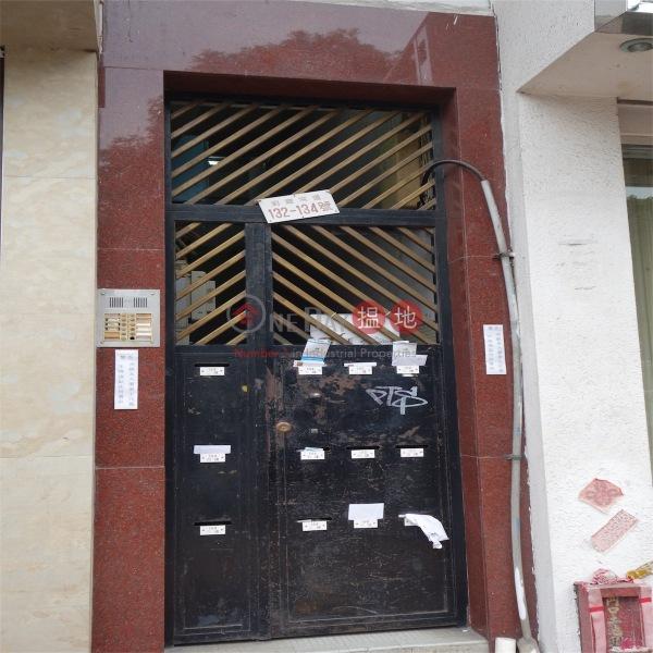 銅鑼灣道132-134號 (132-134 Tung Lo Wan Road) 天后|搵地(OneDay)(1)