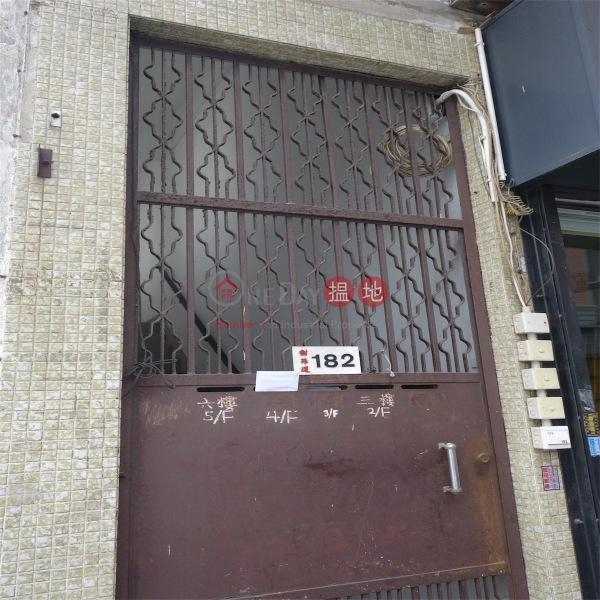 謝斐道182號 (182 Jaffe Road) 灣仔|搵地(OneDay)(2)