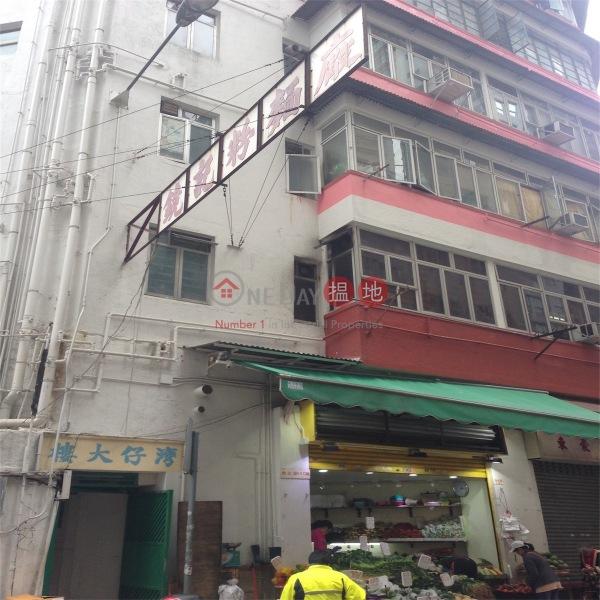 Wanchai House (Wanchai House) Wan Chai|搵地(OneDay)(2)