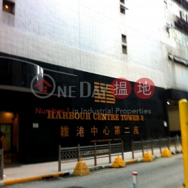 Harbour Centre Block 2,Hung Hom, Kowloon