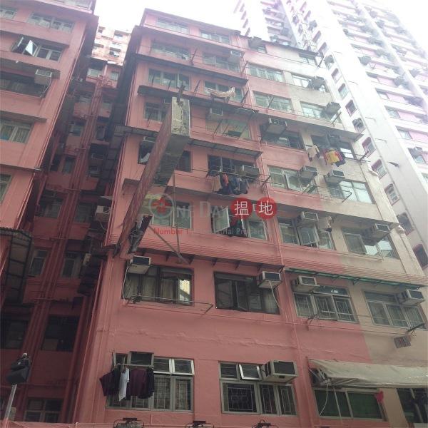 Jaffe Mansion (Jaffe Mansion) Wan Chai|搵地(OneDay)(4)