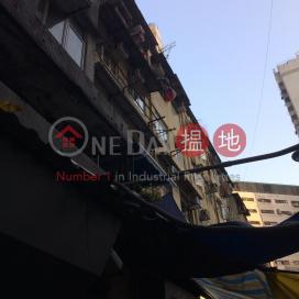 23 Tsz Mi Alley,Sai Ying Pun, Hong Kong Island