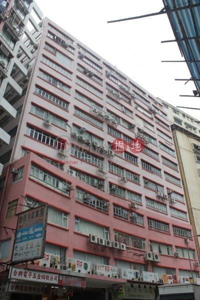Hip Lik Industrial Building (Hip Lik Industrial Building) San Po Kong|搵地(OneDay)(1)