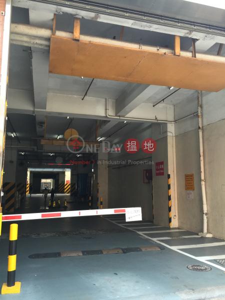 GOLDEN DRAGON INDUSTRIAL CENTRE, 182 Tai Lin Pai Road | Kwai Tsing District, Hong Kong Sales HK$ 3.1M