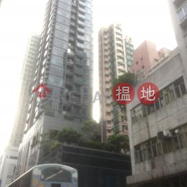 Metro6,Hung Hom, Kowloon