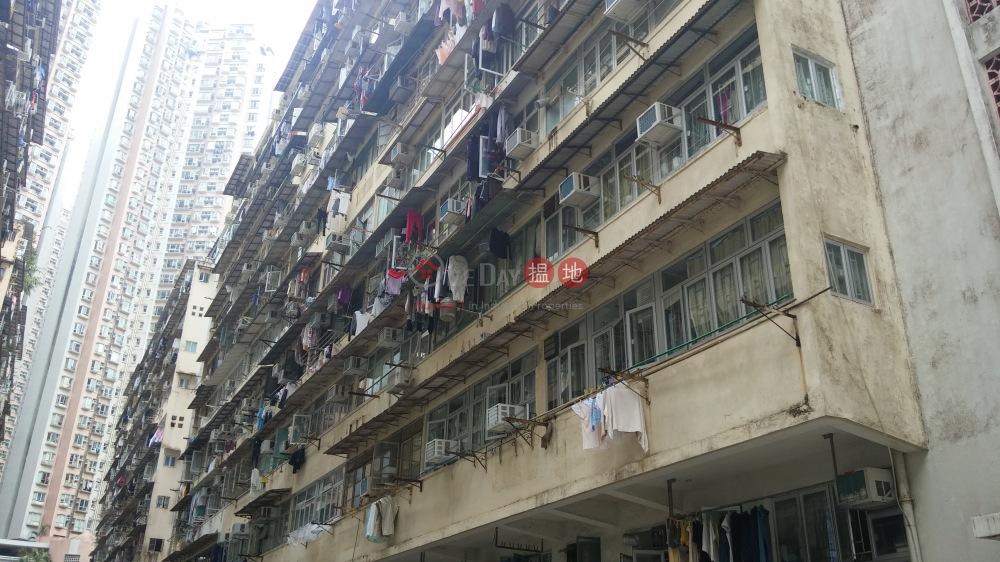 太成樓 (Tai Sing House) 鰂魚涌 搵地(OneDay)(2)
