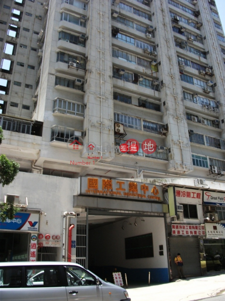 Property Search Hong Kong | OneDay | Industrial, Sales Listings | International Industrial Centre