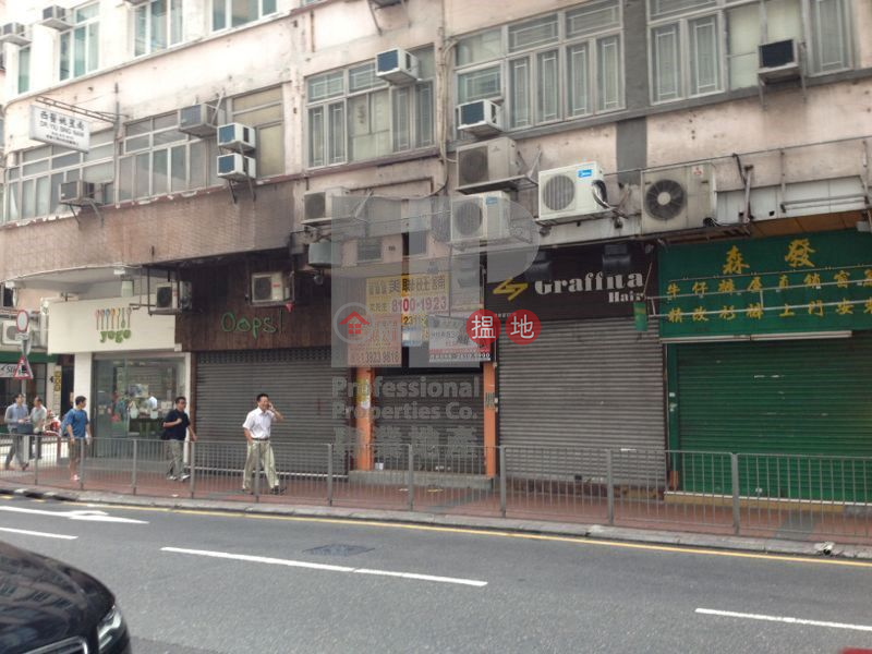 LEIGHTON ROAD, Lei Shun Court 禮信大廈 Rental Listings | Wan Chai District (01B0076948)