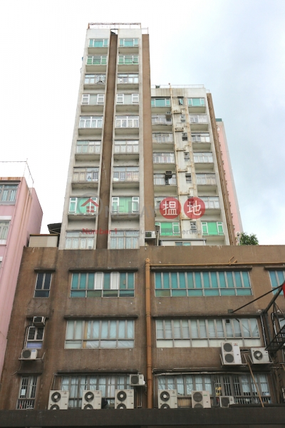 Po Hong Mansion (Po Hong Mansion) Tai Po 搵地(OneDay)(2)