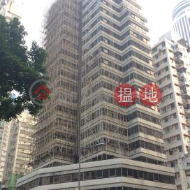 互信大廈,灣仔, 香港島