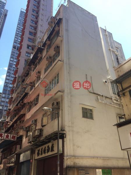 永桂樓 (Wing Kwai House) 西營盤|搵地(OneDay)(3)