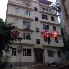 47 Ming Yuen Western Street|明園西街47號