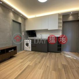 jet Foil Mansion|Wan Chai DistrictJet Foil Mansion(Jet Foil Mansion)Rental Listings (Agent-2680845449)_0