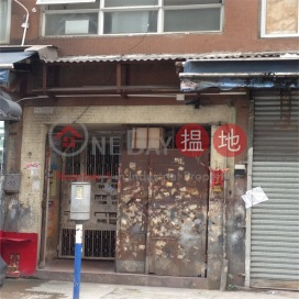 21-22 Sun Chun Street,Causeway Bay, Hong Kong Island