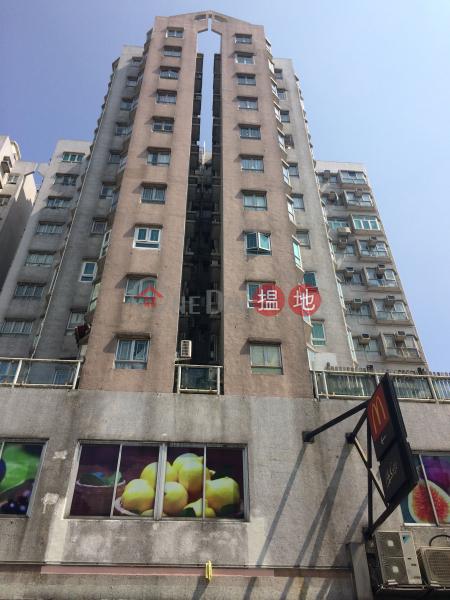 西貢花園 2座 (Block 2 Sai Kung Garden) 西貢|搵地(OneDay)(3)