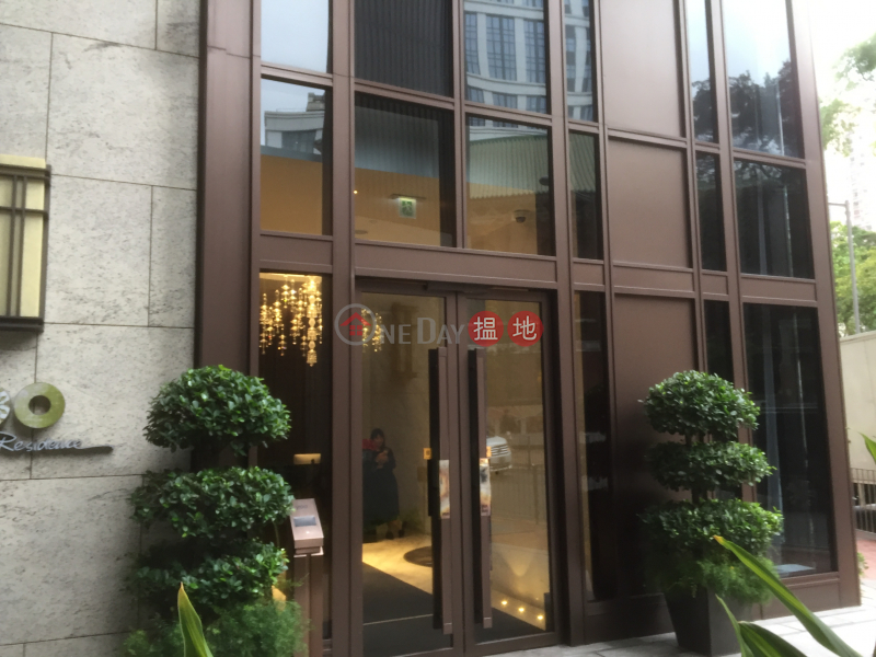 yoo Residence (yoo Residence) 銅鑼灣|搵地(OneDay)(1)