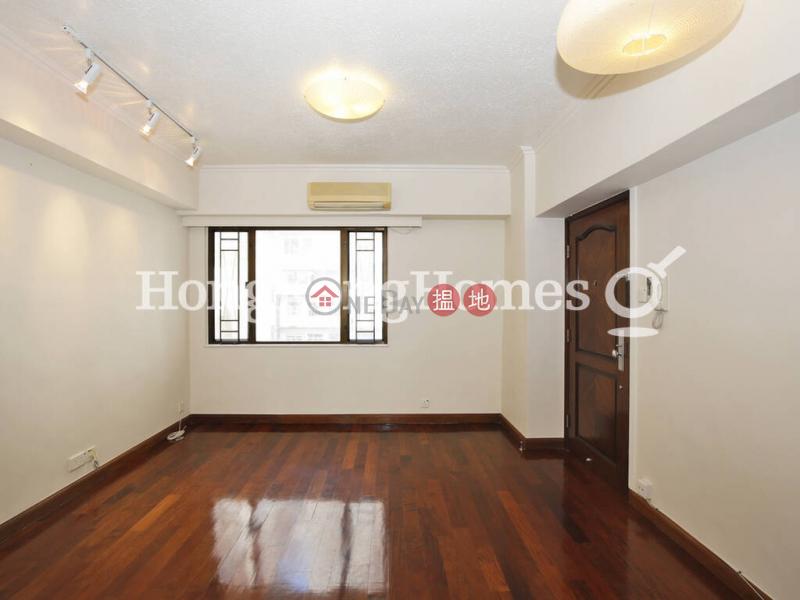 亞畢諾大廈兩房一廳單位出租|中區亞畢諾大廈(Arbuthnot House)出租樓盤 (Proway-LID62155R)