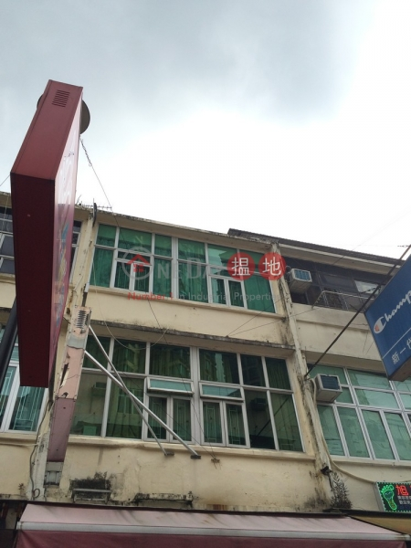 San Hong Street 54 (San Hong Street 54) Sheung Shui|搵地(OneDay)(2)