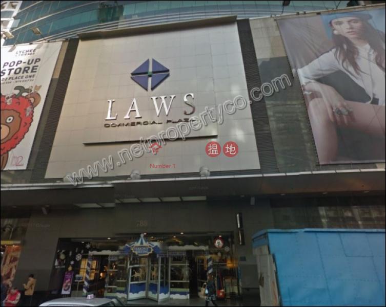 羅氏廣場|長沙灣羅氏商業廣場(Laws Commercial Plaza)出租樓盤 (A055129)