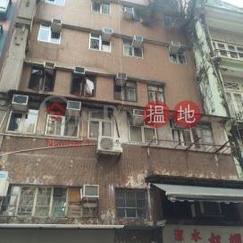 高街16-18號,西營盤, 香港島