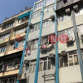16 Yan Hing Street,Tai Po, New Territories