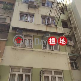 太基樓,蘇豪區, 香港島