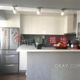 Tasteful 1 bedroom on high floor with balcony | For Sale