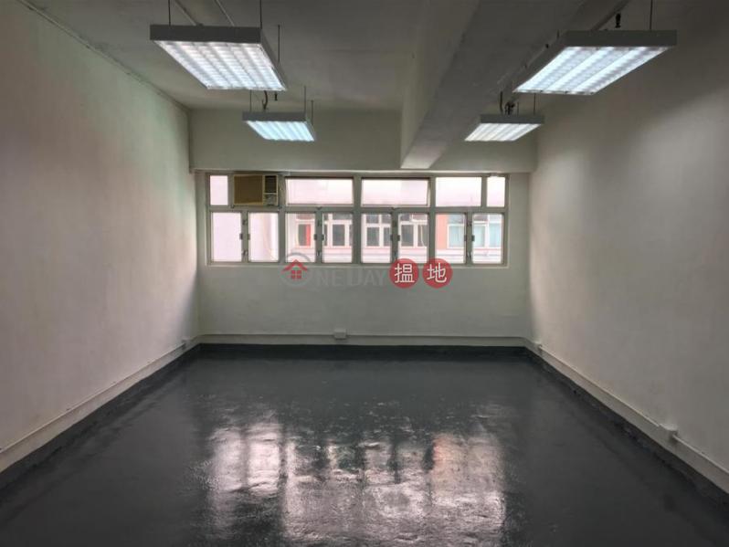 即電 93037288 黃ms|葵青金豐工業大廈(Goldfield Industrial Building)出售樓盤 (00100737)