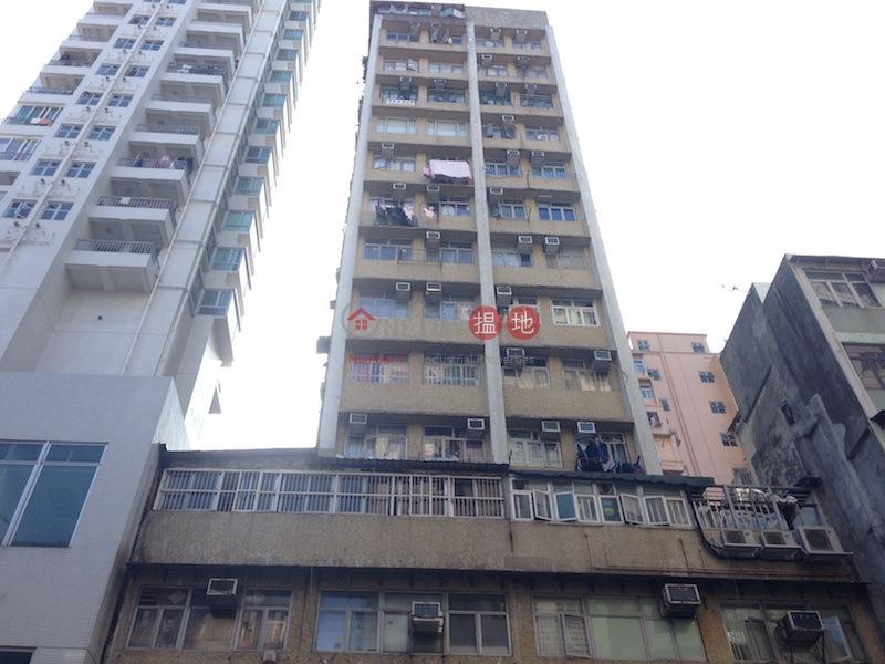 金唐大廈 (Kam Tong Building) 太子 搵地(OneDay)(2)