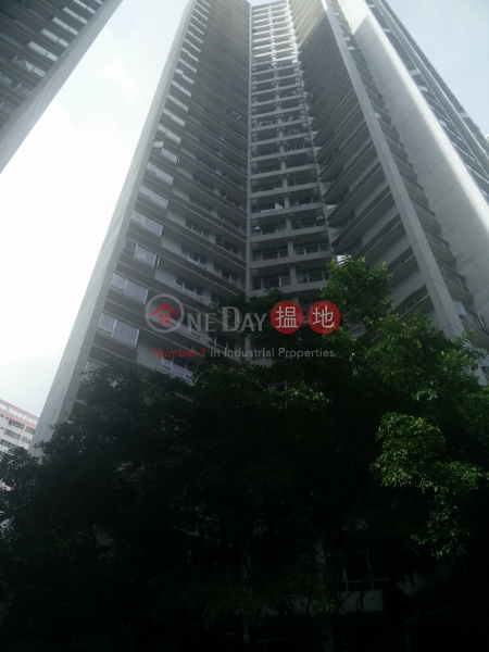 South Horizons Phase 2, Yee Ngar Court Block 9 (South Horizons Phase 2, Yee Ngar Court Block 9) Ap Lei Chau|搵地(OneDay)(2)