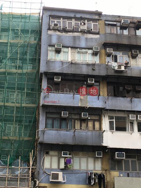133 Cheung Sha Wan Road (133 Cheung Sha Wan Road) Sham Shui Po 搵地(OneDay)(1)