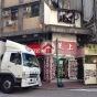 汝州街1號 (1 Yu Chau Street) 油尖旺汝州街1號 - 搵地(OneDay)(1)
