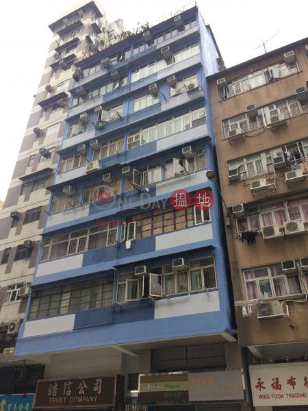 汝州街67號 (67 Yu Chau Street) 深水埗 搵地(OneDay)(1)