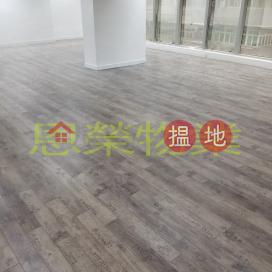 灣仔-堅雄商業大廈|灣仔區堅雄商業大廈(Keen Hung Commercial Building )出租樓盤 (KEVIN-6022186321)_0