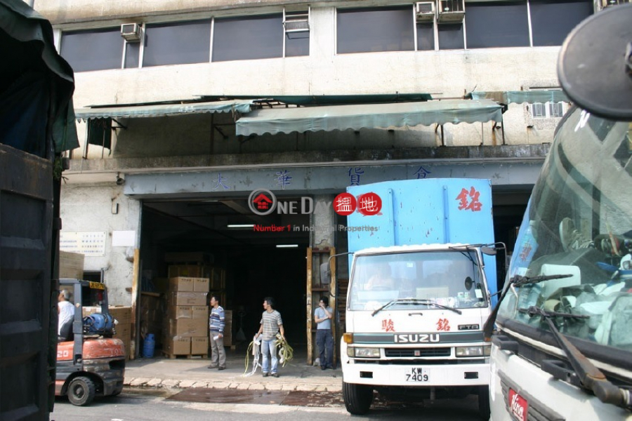 Property Search Hong Kong | OneDay | Industrial, Rental Listings Tsing Yi Industrial Centre