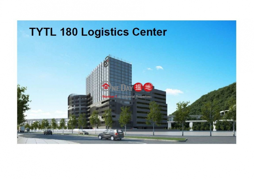 Property Search Hong Kong | OneDay | Industrial, Rental Listings | Asia Logistics Hub - SF Centre