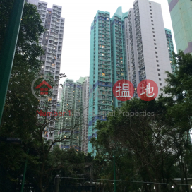 Kam Ling House Block B Kam Fung Court|錦豐苑B座錦菱閣